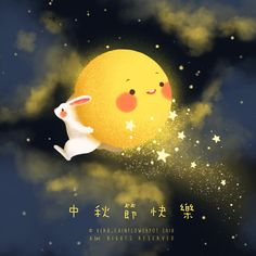 Illustration Idea: The rabbit is carrying the lonely moon back home to celebrate Mid-Autumn Festival together. Wallpaper Iphone Neon, Cute Wallpaper Backgrounds, Cute Wallpapers, Chinese Celebrations, Festival Paint, Palm Tree Drawing, Happy Mid Autumn Festival, Chinese Festival, Autumn Illustration