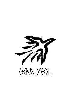 EXO Chanyeol power logo