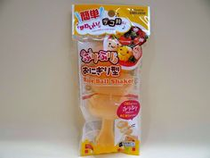 DAISO JAPAN Rice Ball Shaker Lunch Decoration FURIFURI ONIGIRI  #DAISO