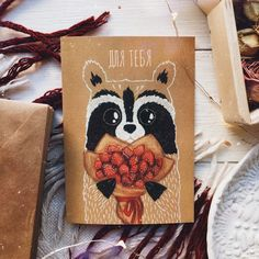 Printable Greetig Card by MarusyaArt Nursery illustration Racoon Cute Illustration, Watercolor Illustration, Happy B Day, Watercolor Cards, Mail Art, Paper Art, Book Art, Art Drawings, Diy And Crafts