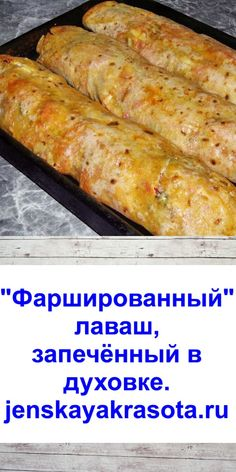 """""""Stuffed"""" pita bread baked in the oven.- You didn't eat that! Chicken Recipes For Two, Fried Chicken Recipes, Blue Food, Pita Bread, Bread Baking, Pork, Food And Drink, Appetizers, Cooking Recipes"""