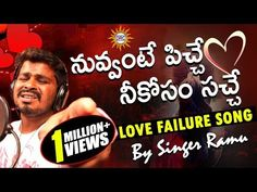 Lyrics to 'Nuvvante Pichi Neekosam Sache Song' a Tik Tok Telugu viral number is a love failure track.Ramu sings the verses, Kalyan has composed the music. Dj Songs List, Dj Mix Songs, Love Songs Playlist, Movie Songs, Folk Song Lyrics, Love Songs Lyrics, Mp3 Song, Audio Songs Free Download, New Song Download