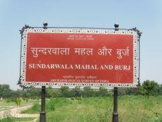 Sundarwala Mahal and Burj.. http://travelerrohan.blogspot.in/