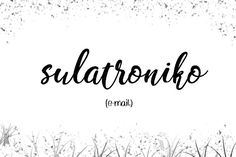 """""""sulatroniko"""" 30 Uncommon Filipino Words That You Must Know! Insta Bio Quotes, Tagalog Words, Filipino Words, Baybayin, Unusual Words, New Words, You Must, Beautiful Words, Prompts"""