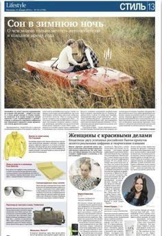 Press coverage in Russia