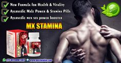 MX Stamina has established itself as the most effective sex stamina ayurvedic medicine in India because of the massive number of satisfied customers who have gained the size of their penis. The effective combination of five best Ayurveda herbs with aphrodisiac properties enhance the stamina and fill colors in your boring sex life. The herbs remove sexual dysfunctions with zero side-effects.