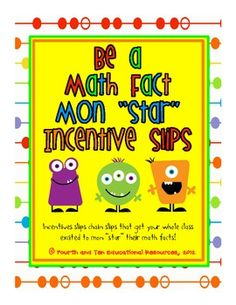 Studying Math Facts Incentive Slip   FREEBIE