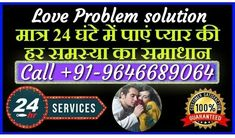 love marriage specialist can be established as a powerful solution for those couples who want to spend a memorable life with each other Family Problems, Love Problems, Relationship Astrology, Relationship Issues, Ex Boyfriends Girlfriend, Online Marriage, Call Me Now, Ex Love, Learn Astrology