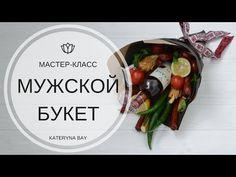 Делаем мужской букет из колбасы | Мясной букет своими руками | DIY Man Bouquet - YouTube