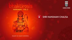 This recording is part of a series of bhajans in honor of the various deities, in various classical and semi-classical veins and featuring singers that range. Hanuman Chalisa, Deities, Singers, Movie Posters, Movies, Lord, Film Poster, Films, Singer