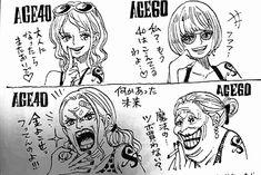 image Anime One Piece, One Piece Comic, One Piece Luffy, Nico Robin, Character Creation, Character Art, Anime Manga, Anime Art, Nami Swan