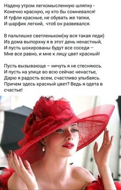Я - женщина Different Quotes, Good Morning, Positive Quotes, Verses, Positivity, Thoughts, Quotes, Buen Dia, Quotes Positive