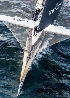 Yann Guichard aboard maxi Spindrift 2 #spindrift2 #Spindriftracing #sailing #trimaran #RouteduRhum #RDR2014 #40msolo
