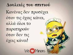 Minions, Princess Zelda, Humor, Quotes, Fictional Characters, Quotations, The Minions, Humour, Funny Photos