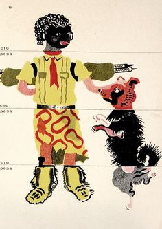 split page from The Experimental Art of Russian Children's Books