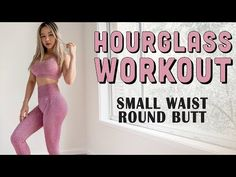 smaller butt workout