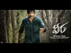 "Raviteja's ""Veera"" Movie Song With Lyrics - Chinnari"