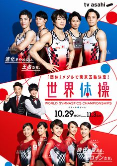 Pop Design, Flyer Design, Layout Design, Branding Design, Dm Poster, Poster Fonts, Sports Graphic Design, Japanese Graphic Design, Japan Advertising