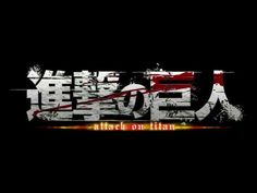 Attack on titans Titan Logo, Mikasa, Armin, Journal Fonts, Journaling, Humanoid Creatures, Anime Stickers, Attack On Titan Anime, Sunset Photography