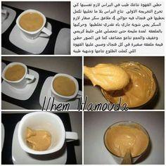 قهوة نابوليتان