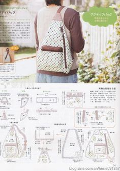 Best 12 Sewing Backpack Pattern Diy Fabrics 68 New Ideas - Empire Vital Diy Purse, Tote Purse, Backpack Bags, Sling Backpack, Patchwork Bags, Quilted Bag, Diy Sac, Backpack Pattern, Bag Patterns To Sew