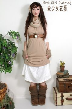 Beautiful, knee-length beige dress. Super stretchy. Very comfortable. Second-hand. By G.A.S In perfect condition. Size S/M  Only one available.