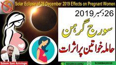 Solar Eclipse 26 December 2019 - Effects on Pregnant Women Solar Eclipse, Astrology, Bubbles, December, News, Women, Woman