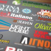 Δημιουργία σειράς λογότυπων που βασίζονται στο είδος της επιχείρησης. Τα λογότυπα αποστέλλονται ηλεκτρονικά και επιλέγεται το λογότυπο που προτιμάτε. Στην τελική του μορφή παραδίδεται σε υψηλή ανάλυση, σε όλους τους γνωστούς επεξεργάσιμους τύπους αρχείων με σκοπό μελλοντικές χρήσης.
