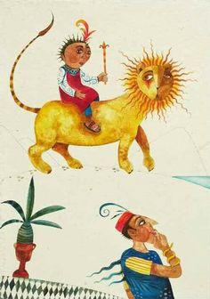 remochka – boy on a lions back Piet Grobler Recurring Dreams, South African Artists, Freelance Illustrator, Watercolor Illustration, Lions, Illustrators, Art For Kids, Concept Art, Whimsical