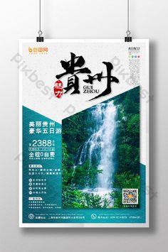 Green high end hits the color guizhou tourism poster#pikbest#templates Tourism Day, Tourism Poster, Sign Design, Find Image, Templates, Green, Color, Models, Colour