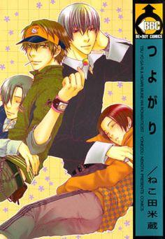 Shoujo, Manhwa, Manga Anime, New Relationships, Childhood Friends