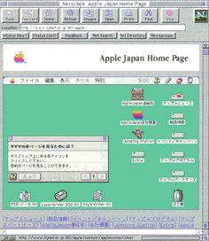 1995~6 Apple Japan