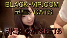 nba스코어↔┼ BLACK-VIP.COM ┼┼ 코드 : CATS┼NFL배팅~nhl라이브스코어 nba스코어↔┼ BLACK-VIP.COM ┼┼ 코드 : CATS┼NFL배팅~nhl라이브스코어 nba스코어↔┼ BLACK-VIP.COM ┼┼ 코드 : CATS┼NFL배팅~nhl라이브스코어 nba스코어↔┼ BLACK-VIP.COM ┼┼ 코드 : CATS┼NFL배팅~nhl라이브스코어 nba스코어↔┼ BLACK-VIP.COM ┼┼ 코드 : CATS┼NFL배팅~nhl라이브스코어 nba스코어↔┼ BLACK-VIP.COM ┼┼ 코드 : CATS┼NFL배팅~nhl라이브스코어