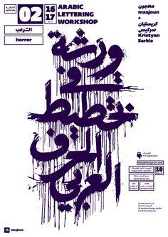 https://www.behance.net/gallery/16455917/Arabic-Lettering-Workshop-2-Horror-