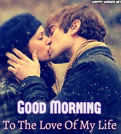 Well, Kiss is one of the beautiful expression of the love. It is one of the romantic things happen between lovers. So Take a look at all of these good morning love images. Good Morning Wishes With Kiss Images