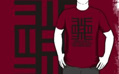T-Shirt Adinkra Symbol: Quest for Knowledge by Keith Richardson