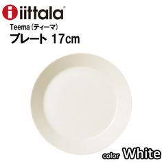 イッタラ(iittala)ティーマ(Teema)プレート17cm白