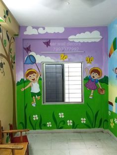 3d Wall Painting, School Hall, School Cartoon, Wall Murals, Wall Art, School Painting, Cartoon Wall, Nursery Art, Art For Kids