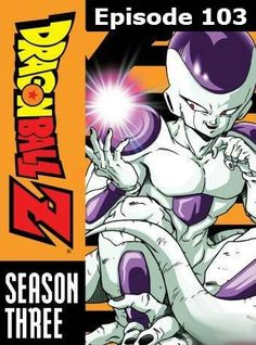 watch dragon ball z season 1 episode 30