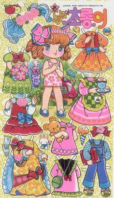 """종이인형~ (초롱이) : 네이버 블로그* 1500 free paper dolls international artist Arielle Gabriel""""s The International Paper Doll Society for pinterest paper doll pals *. ..♥... Nims... ♥"""