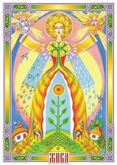 Zhiva: Her infinitely large single stream of power (energy) manifesting. All spiritual or material is Her living manifestation. the flow is eternally alive and has no temporal direction (from the past into the future or vice versa). It exists everywhere.