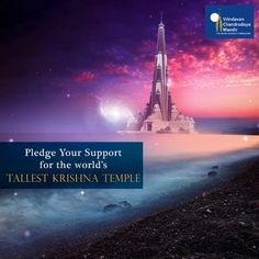We seek help from every #Krishna devotee to build this tallest temple. Contribute -