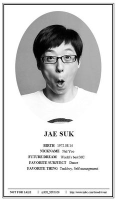 Welcome Yoo Jae Suk, the newest addition to EXO! (Yoo Jae Suk was added to EXO, though only for one day, and for a mission on 'Infinity Challenge. Jae Seok, Yoo Jae Suk, Running Man Korean, Infinity Challenge, The Big Boss, Bee Movie, Happy Together, Fnc Entertainment
