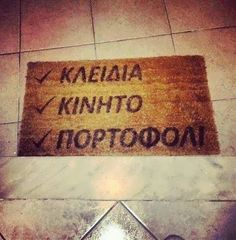 The best doormat !