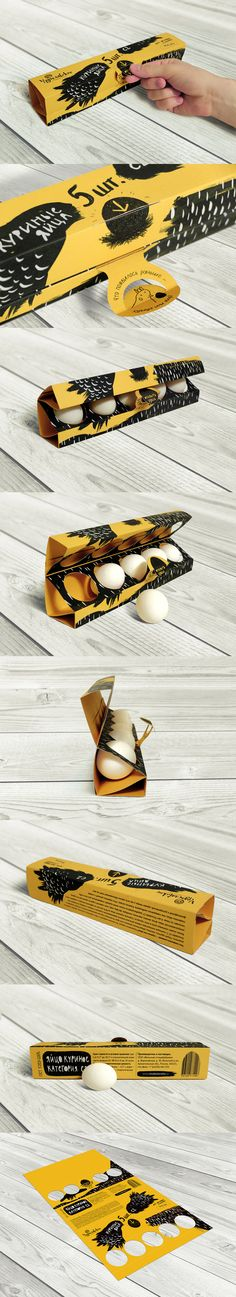 Graphic design, illustration and packaging for eggs on Behance by Alina…