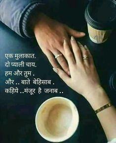 Friendship Quotes and Selection of Right Friends – Viral Gossip Love Poems In Hindi, Osho Hindi Quotes, Marathi Love Quotes, Friendship Quotes In Hindi, Qoutes, Poem Quotes, Girl Quotes, Motivational Quotes, Morning Love Quotes