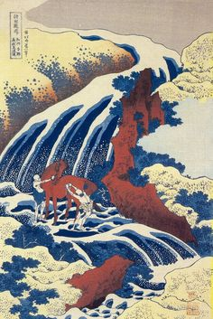 Hokusai Katsushika, Cascade où Yoshitsune baigna son cheval à Yoshino dans la province de Kii