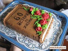 Ще один тортик