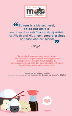 Suhoor is a blessed meal… source background image see more posts at muslimagnet - Ramadhan edition Ramadan Tips, Ramadan Day, Islam Ramadan, Quran Quotes, Islamic Quotes, Qoutes, Ramadhan Quotes, Laylat Al Qadr, Muslim Holidays