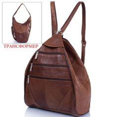51a72759c4aa Женский рюкзак: лучшие изображения (31) | Backpack bags, Backpack ...
